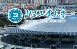 北京工业大学幻灯片