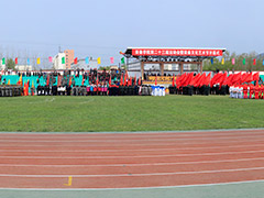 中国人民解放军装备学院
