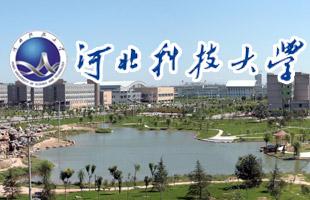 河北科技大学招生网
