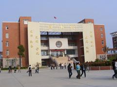 宿州市东二铺大学园区皖北卫生职业学院